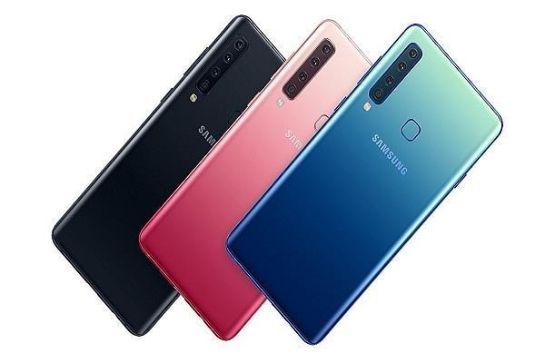 इंतजार खत्म: Samsung ने पेश किया दुनिया का पहला चार कैमरों वाला स्मार्टफोन, जानिए कीमत?