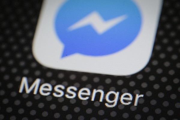 Facebook ने जारी किया अनसेंड फीचर, एेसे करें इस्तेमाल