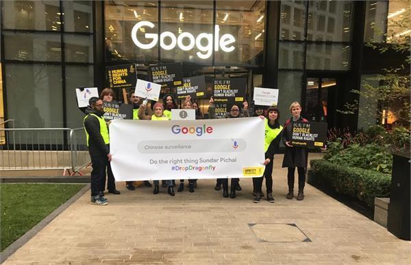 चीन को खुश करने के चक्कर में फंसी गूगल!