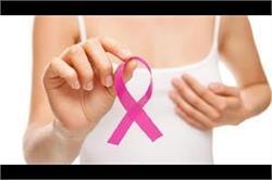 ब्रेस्ट कैंसर से बची रहती हैं जल्दी उठने वाली महिलाएंः रिसर्च, बचाव रखेंगे 5 टिप्स