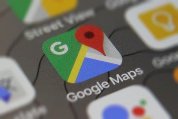 Google Maps में शामिल हुअा यह कमाल का फीचर