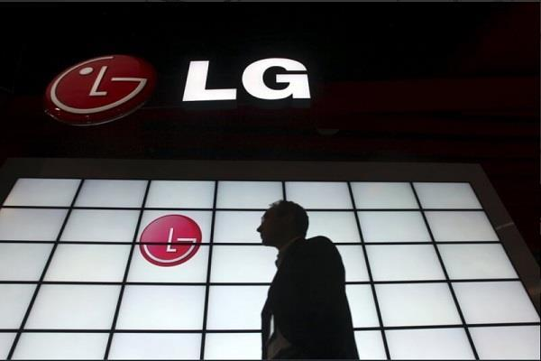 अब LG पेश करेगी अपना पहला फोल्डेबल स्मार्टफोन : रिपोर्ट