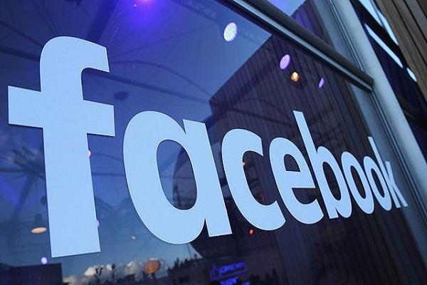 UK पार्लियामेंट ने लिया फेसबुक पर एक्शन, जब्त किए इंटरनल डाक्युमेंट्स