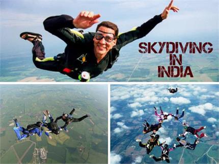 Travel Time: स्काई डाइविंग के लिए मशहूर हैं भारत की ये 5 डेस्टिनेशन्स