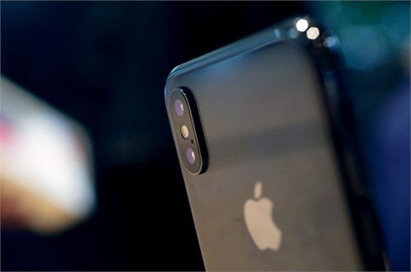 मुकदमे से डरी एप्पल, खुद को बचाने के लिए रिलीज़ की iOS 12.1 अपडेट