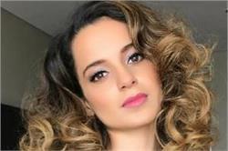 Celeb Beauty:  'नेचुरल ग्लो' करती है कंगना की स्किन, जानिए उनके सीक्रेट