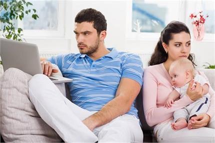 बच्चे नहीं पति देता है अधिक तनाव, रिसर्च में औरतों के कई खुलासे