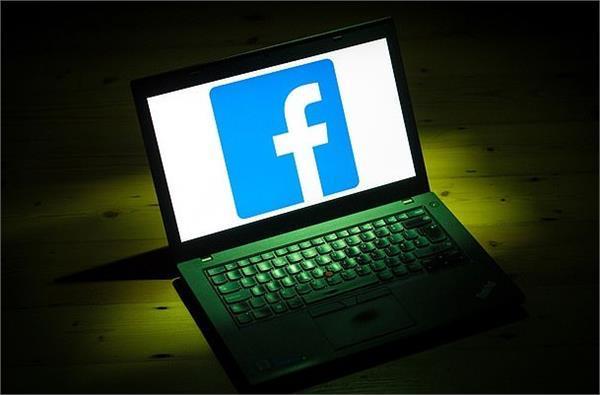 ALERT! फिर फेसबुक की सुरक्षा में सेंध, यूजर्स के लाइक्स और इंटरैस्ट्स की जानकारी चुरा रहे हैकर्स