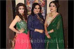 'पंजाबी दीवाज सोशल लेडीज क्लब' ने मनाया प्री-दीवाली सेलिब्रेशन