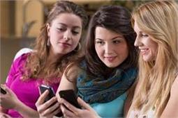 Health Update: उम्र से पहले आपको बूढ़ा कर रहा है मोबाइल फोन