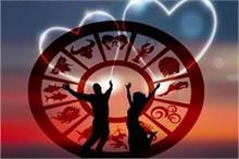 Love Horoscope: 2019 में इन 6 राशियों को मिलेगा सच्चा प्यार!