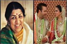 ईशा की शादी में लता मंगेशकर ने सुनाया 'गायत्री मंत्र',...
