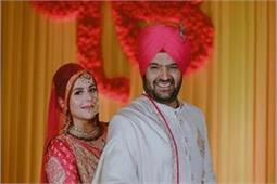हिंदू वेडिंग के बाद आनंद कारज रस्म से हुई कपिल की शादी, सामने आईं तस्वीरें