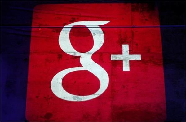 एक बार फिर बग का शिकार हुआ Google+