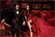 Celebs Glamour: फिल्मी सितारों के लिए दीपवीर ने रखी ग्रैंड...