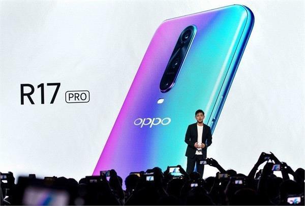 सुपर VOOC चार्जिंग तकनीक के साथ Oppo ने लॉन्च किया R17 Pro