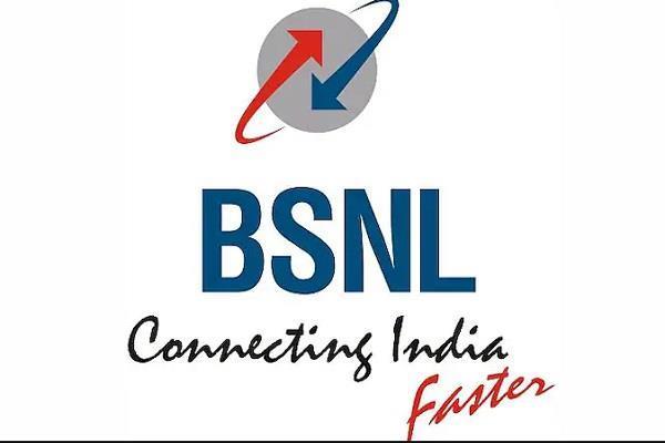 BSNL का बंपर ऑफर, इन यूजर्स को प्रतिदिन मिलेगा 6.1GB DATA
