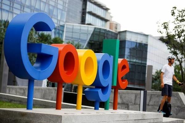 भारत में Google ने लांच की अपनी शॉपिंग वेबसाइट, जानें इसके बारे में