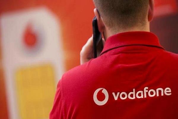 Vodafone के इस सस्ते प्लान में रोजाना मिलेगा 1GB डाटा और अनलिमिटेड कॉल