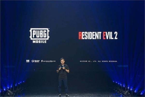 आने वाले समय में और भी बेहतर बनेगी PUBG गेम