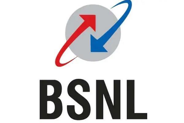 BSNL का धमाका, इन यूजर्स को मिल रहा 25 प्रतिशत तक कैशबैक