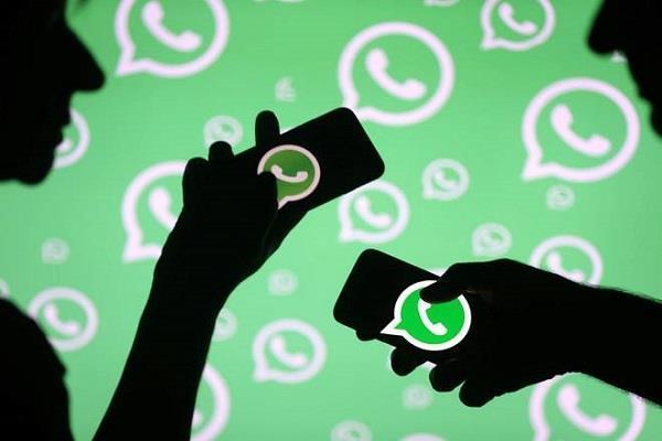 फर्जी खबरों पर लगाम कसने के लिए WhatsApp ने दिया अखबारों में विज्ञापन