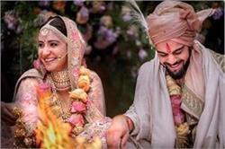 शादी के लिए परफेक्ट है 29 की उम्र, जानिए क्यों?