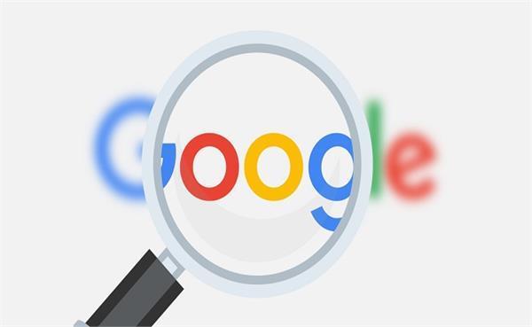 इस विवादित तकनीक पर काम नहीं करेगी गूगल