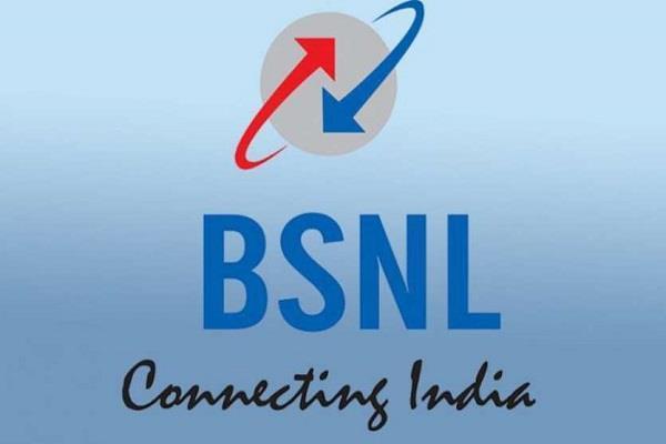 BSNL ने लांच किए नए ब्रॉडबैंड पैक्स, कम कीमत में मिलेगा ज्यादा डाटा