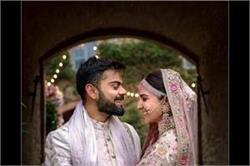 पहली वेडिंग एनिवर्सरी पर विराट-अनुष्का ने शेयर किया शादी का वीडियो