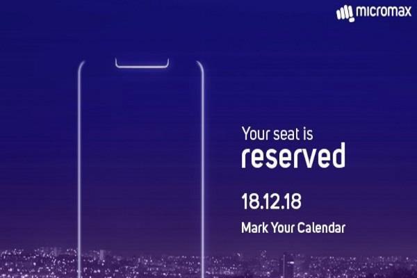 18 दिसंबर को लांच होगा Micromax का पहला नॉच डिस्प्ले वाला स्मार्टफोन