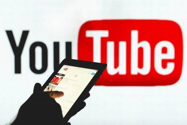 एंड्रॉयड और iOS यूजर्स को मिलेगा YouTube का यह खास फीचर