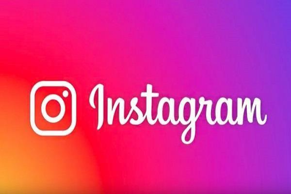 Instagram में अब स्टोरी देखने के लिए नए अंदाज में करना होगा स्क्रोल
