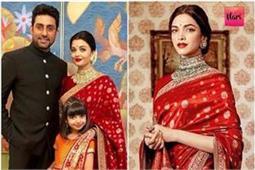 ईशा अंबानी की शादी में ऐश्वर्या ने किया दीपिका को कॉपी, पहनी सब्यसाची की रेड साड़ी!
