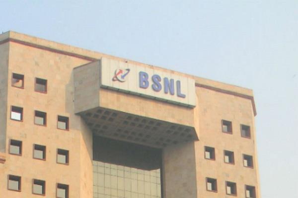 BSNL ने इस प्लान में किया बड़ा बदलाव, रोजाना मिलेगा 3.1GB डाटा