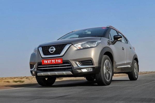 लांच से पहले Nissan Kicks का इंटीरियर आया सामने, जानें इसमें क्या होगा खास