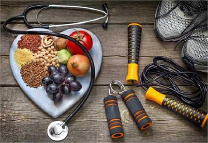 Health 2018: बहुत खास हैं आखिरी दिन, जानें कैसे