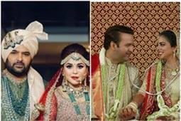 12-12-18ः ईशा-कपिल ही नहीं, टीवी के इन स्टार्स ने भी की इसी दिन शादी