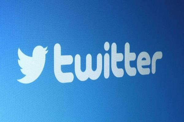 हैकिंग एक्टिविटी को अंजाम देने की कोशिश में हैकर्स, ट्विटर ने शुरू की जांच