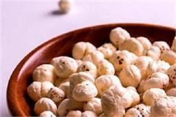 सेहत के लिए फायदेमंद है मखाना, सर्दी में 2 तरीके से बनाकर खाएं