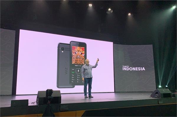 जियोफोन को टक्कर देगा गूगल का नया 4G फीचर फोन, कीमत सिर्फ 500 रुपए