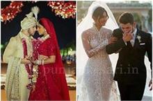 सामने आई प्रियंका-निक की शादी की तस्वीरें, दोनों वेडिंग लुक...