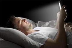 जानिए, नींद खराब कर स्मार्टफोन कैसे लगा रहा है कैंसर जैसी बीमारियां?