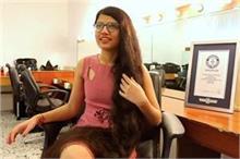 गुजरात की इस लड़की ने लंबे बालों से गिनीज बुक ऑफ वर्ल्ड...