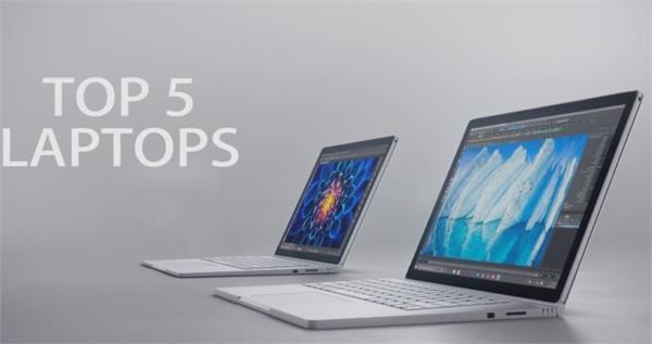 Top Laptops of 2018: नई मैकबुक प्रो और गेमिंग लैपटॉप्स के नाम रहा यह साल