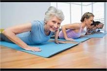 Women Health: 10 मिनट की एक्सरसाइज ताउम्र रखेंगी आपको फिट
