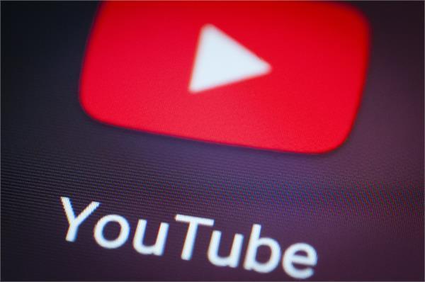 नियम तोड़ने पर YouTube ने रिमूव किए 5 करोड़ 80 लाख videos