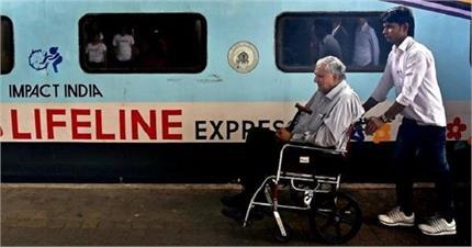 त्रिपुरा पहुंची दुनिया की पहली लाइफलाइन ट्रेन, 1000 लोगों का कर चुकी...