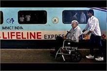 त्रिपुरा पहुंची दुनिया की पहली लाइफलाइन ट्रेन, 1000 लोगों...