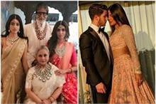 Isha Ambani Wedding: अमिताभ से लेकर प्रियंका तक, रॉयल लुक...
